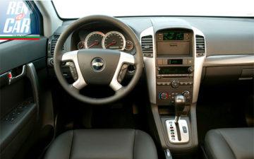 Забронировать Chevrolet Captiva 4x4